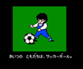 Kaptan Tsubasa 1 Atari Oyunu